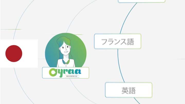 oyraa-japan_final-designs-2